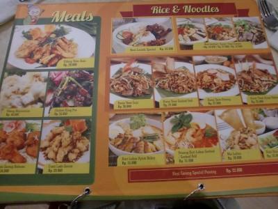 インドネシア料理のメニュー。