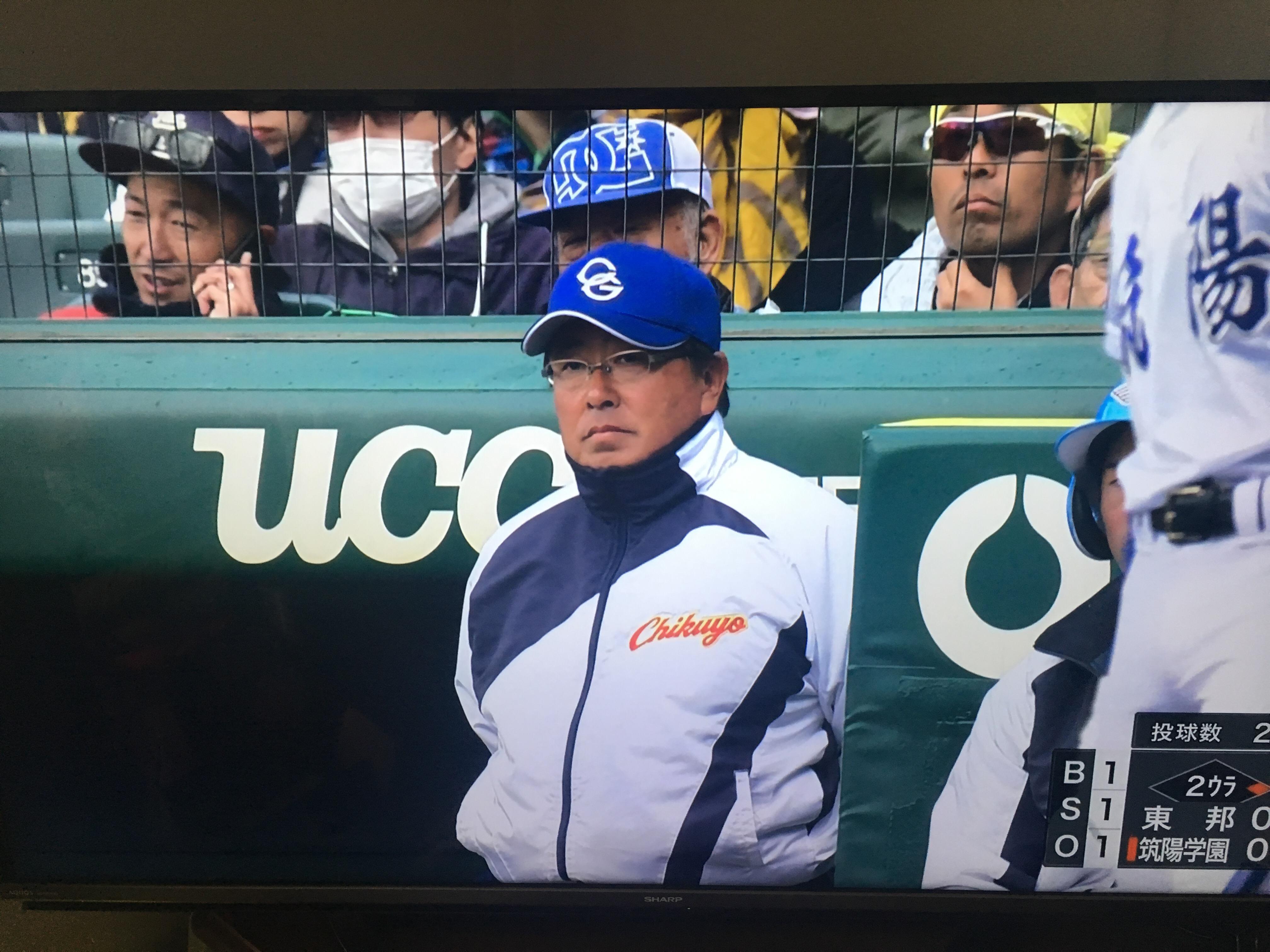 第91回選抜高校野球大会 筑陽学園 ベスト8!【YUMI BLOG  いつも元気 ♪】